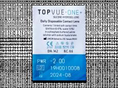 TopVue One+ (30 лінз)