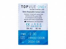 TopVue One+ (5 пар)