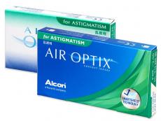 Air Optix for Astigmatism (3шт.)